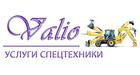"""Транспортная компания """"Валио"""""""